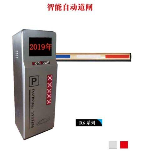 荣冠机电 电动道闸系统价格 门禁道闸系统价格