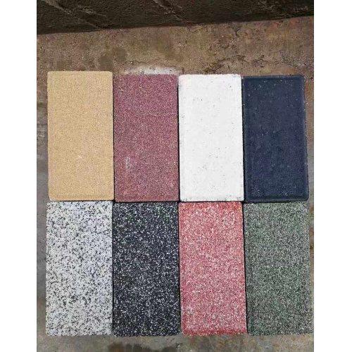 路面仿石生态透水砖生产 仿石生态透水砖定做 蜀通