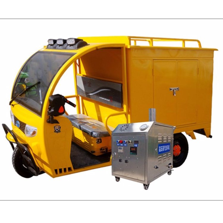 移动式蒸汽洗车机 望锦 蒸汽蒸汽洗车机 高压蒸汽洗车机设备