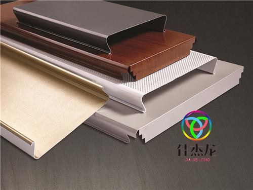 长沙加油站铝条扣加工厂 S型条扣 新型建材 质优价廉