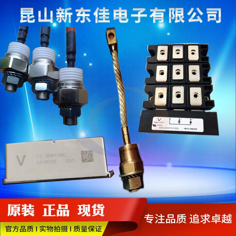 新东佳供应[正品] 威士 螺栓二极管SD600N20PC等型号齐全