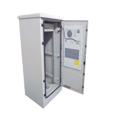 机柜服务器 服务器机柜招标采购平台