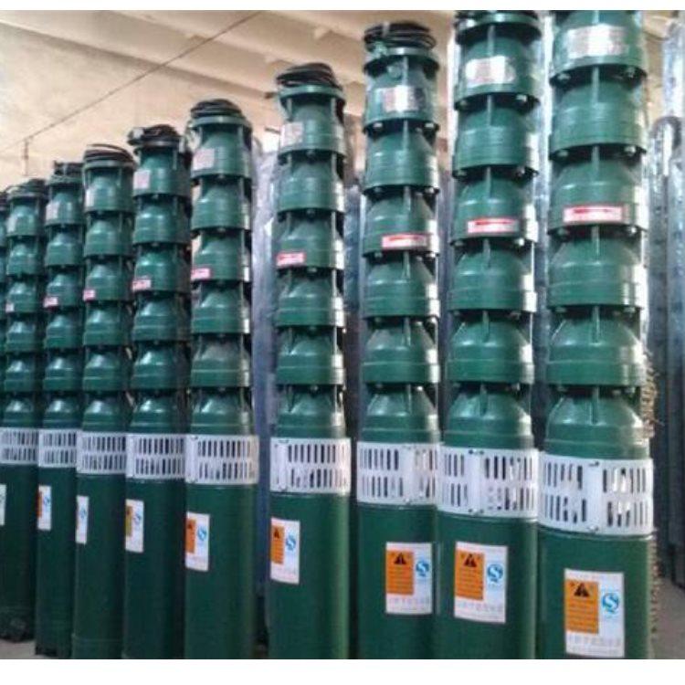 井用潜水电泵批发 井用潜水电泵供应商 弗润德泵业