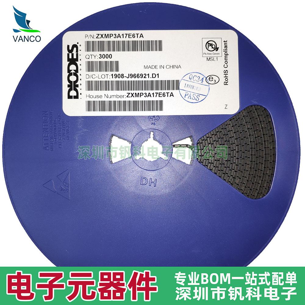 供應DIODES美臺肖特基二極管B240AE-13