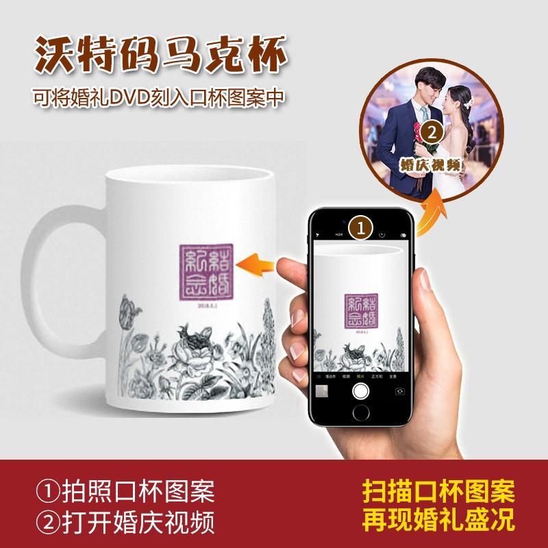 沃特码马克杯定制图片 爆款活动陶瓷杯骨瓷杯