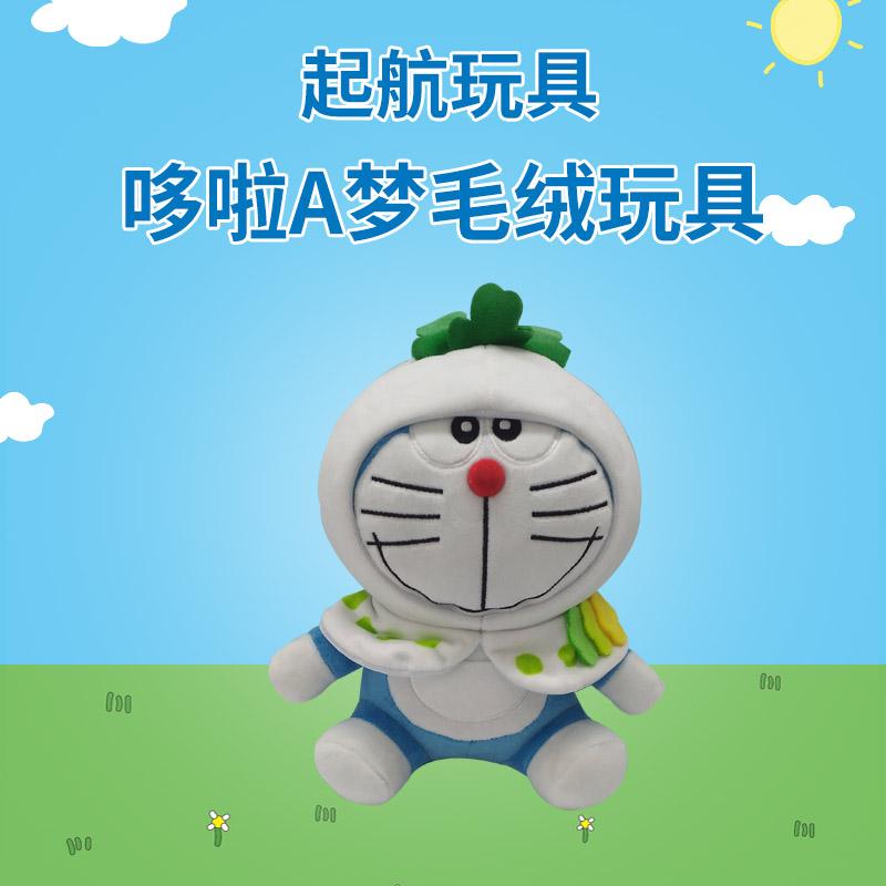 东莞厂家定制大小号哆啦A梦机器猫毛绒玩具公仔来样定制