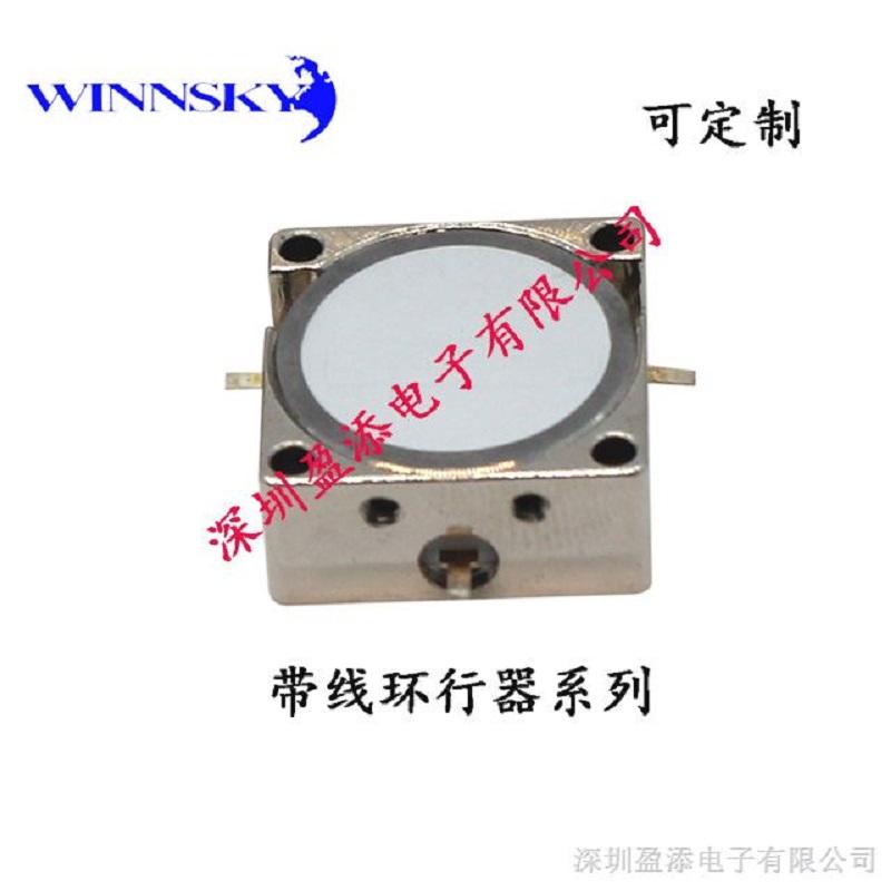 供应WINNSKY 基站隔离器NDI-880MHz
