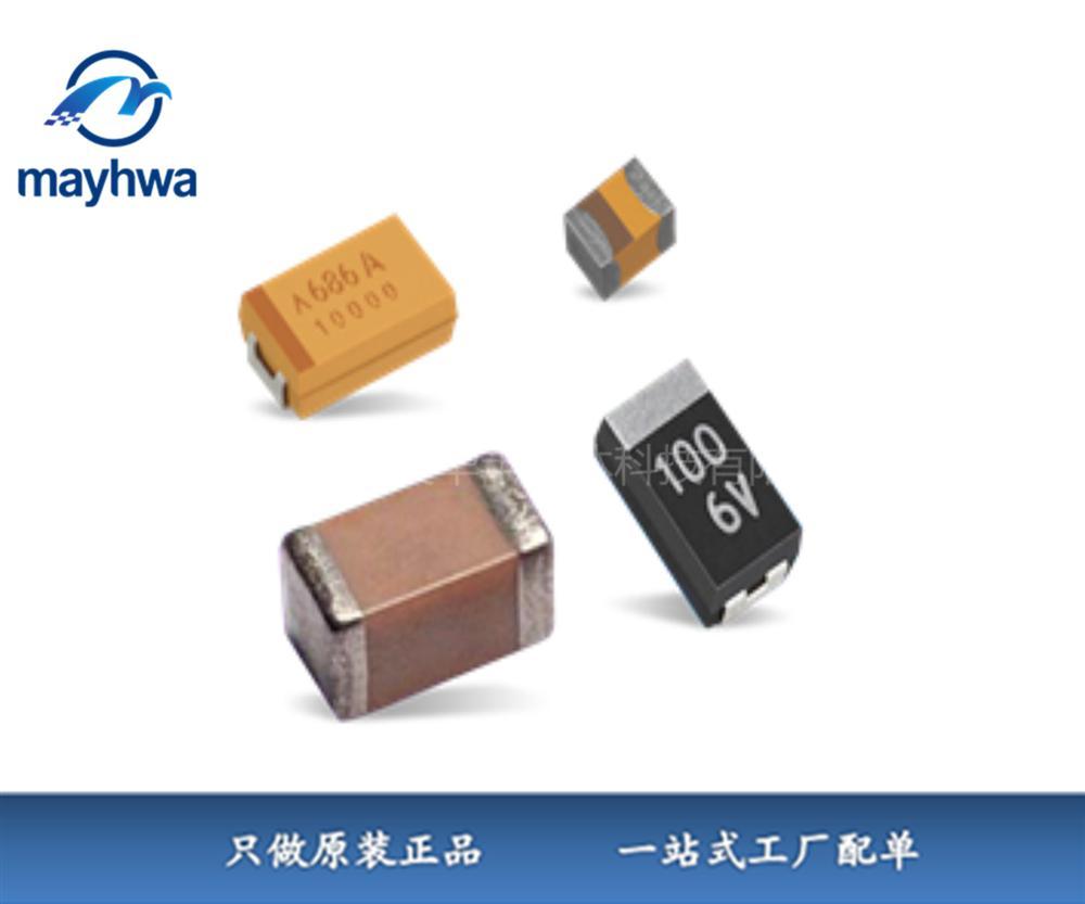 供应TAJA476K006RNJ AVX IC电子元器件全新原装现货