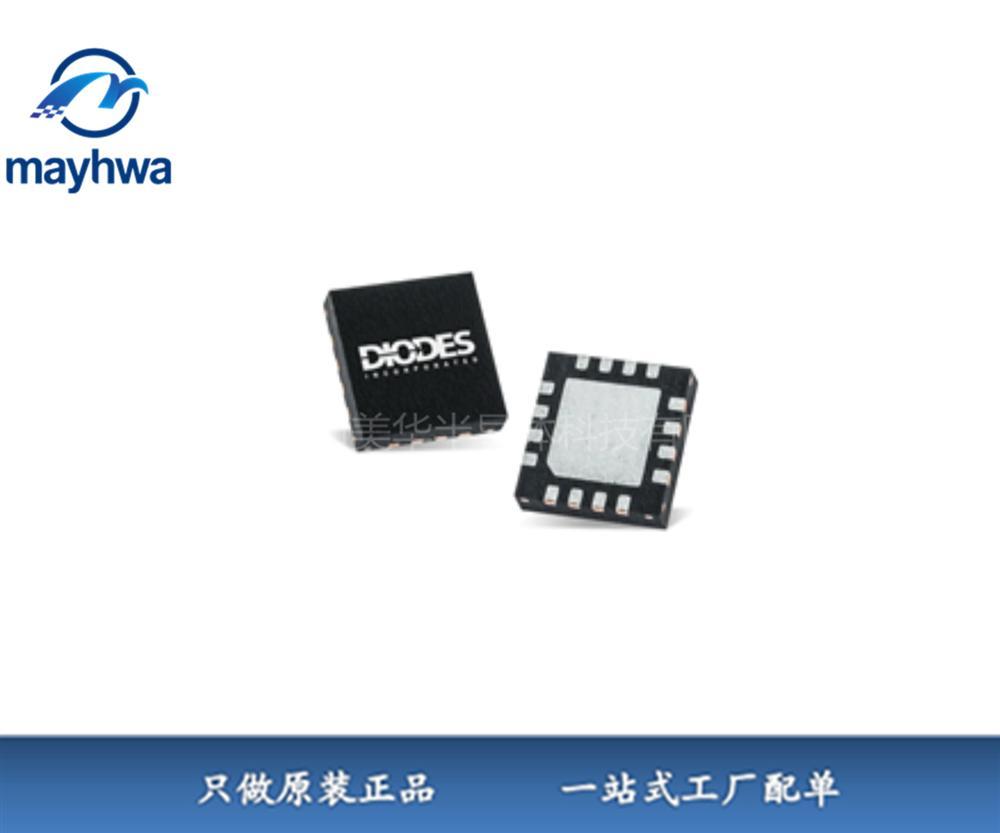 供应B0540WS-7 DIODES(美台) IC电子元器件全新原装现货