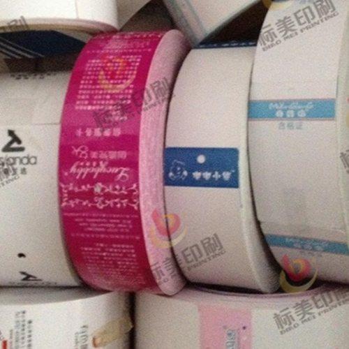 高频标签采购 抗金属标签 标美印刷 标签
