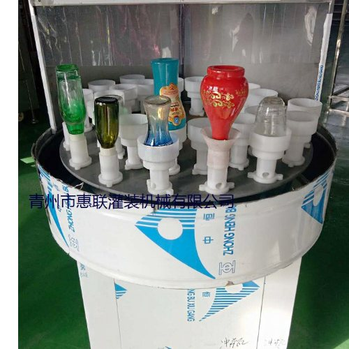 回转式洗瓶器多少钱 惠联灌装机械 小型洗瓶器厂家
