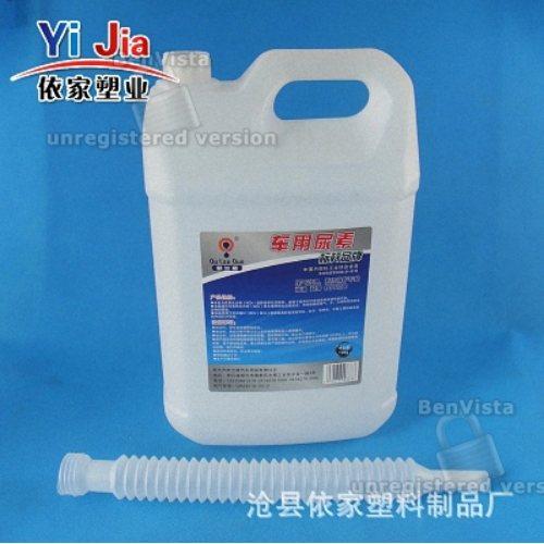 依家直销汽车尿素桶专业生产 汽车尿素桶导流管 依家