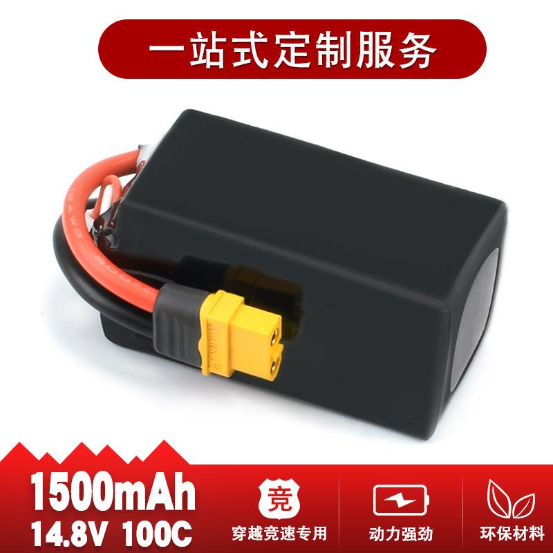 惠州航模电池1500mah 4S 100c 14.8V高倍率竞技穿越机FPV锂电池