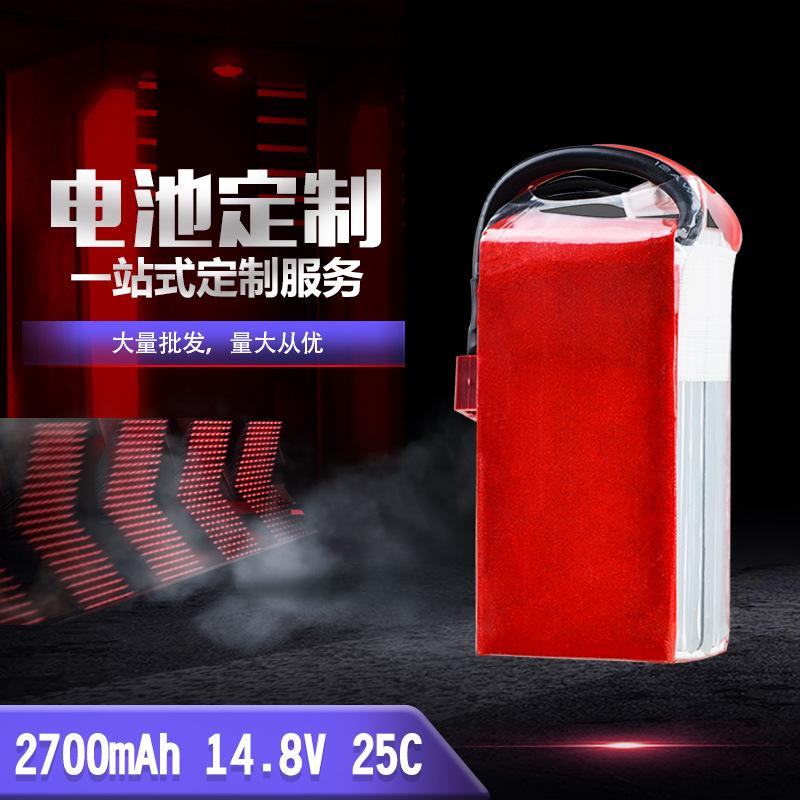 航模电池14.8V 2700mah 4S 25C 804080电芯 穿越机聚合物锂电池