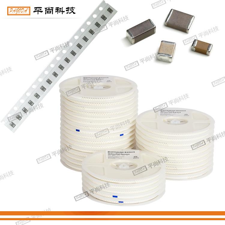 供应 贴片精密电阻0805 0.5% 1206 2512 0Ω-20M- 1%/5% 3W厂家包邮