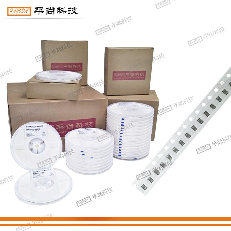贴片精密电阻0402 0.5% 2512 0Ω-20M- 1%/5% 3W厂家直销