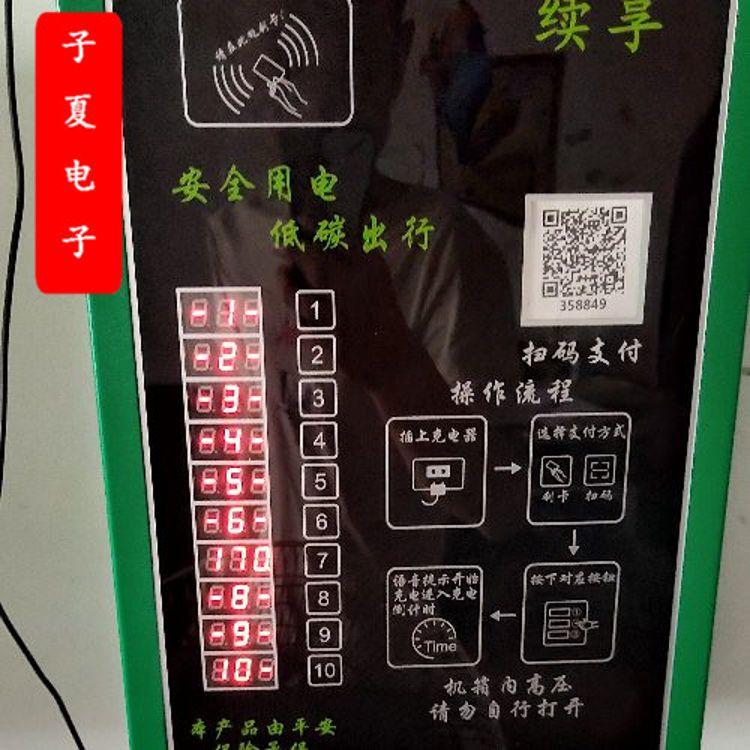续享 新型电车充电桩安装公司 郑州电车充电桩 电车充电桩报价