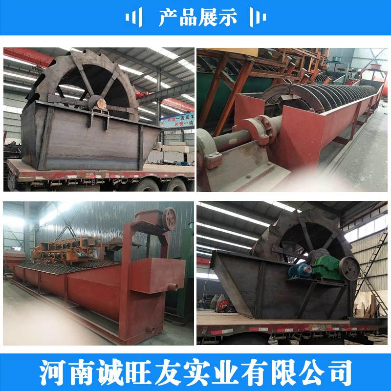大型轮式洗砂机厂 诚旺友 小型轮式洗砂机厂 轮式洗砂机厂