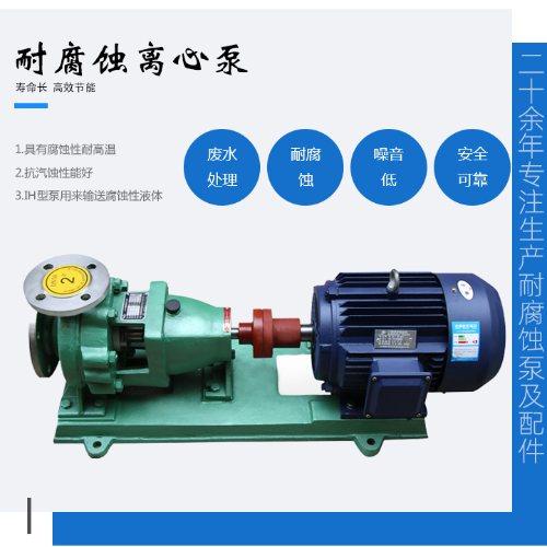 卧式多级泵型号 卧式多级泵 恒利 定制卧式多级泵