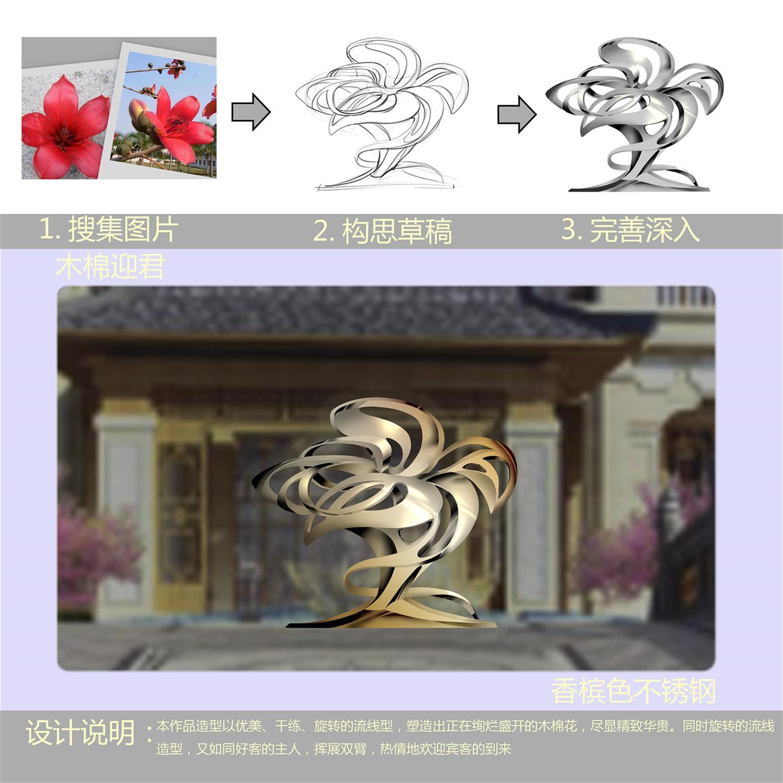 金昌雕塑厂家品牌 制作方案多 案例广