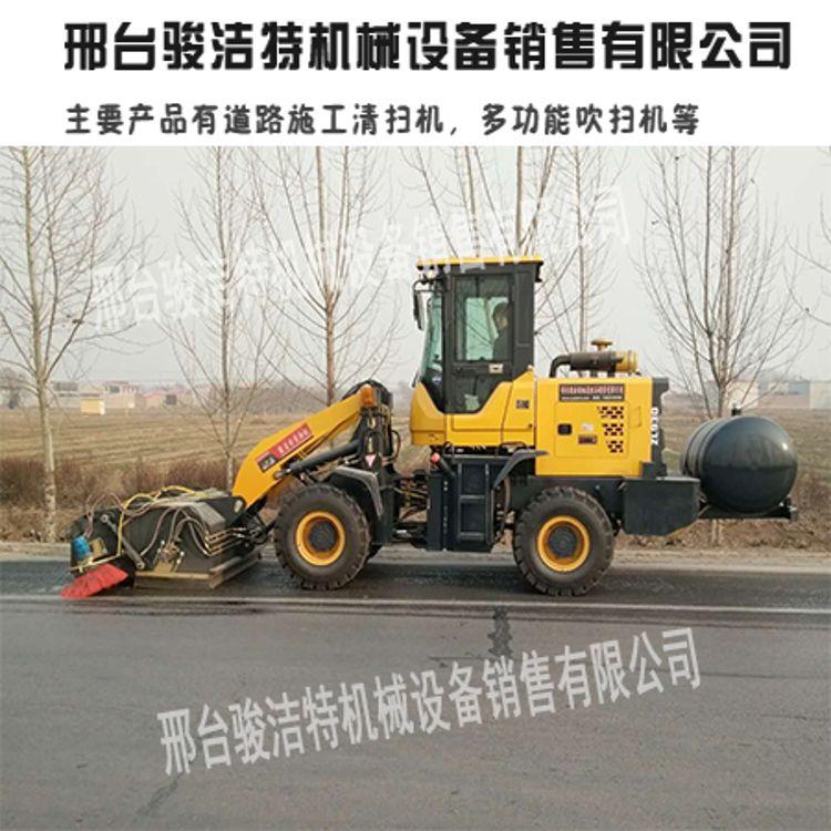 扫地车 多功能道路清扫机品牌专业清洁_就找骏洁特