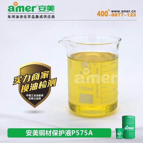 中拉铝拉丝油铝线用 小拉铝拉丝油铝线用 安美 全合成铝拉丝油
