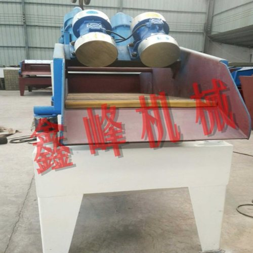 大型细砂回收机厂家 鑫峰 二手南宁细砂回收机