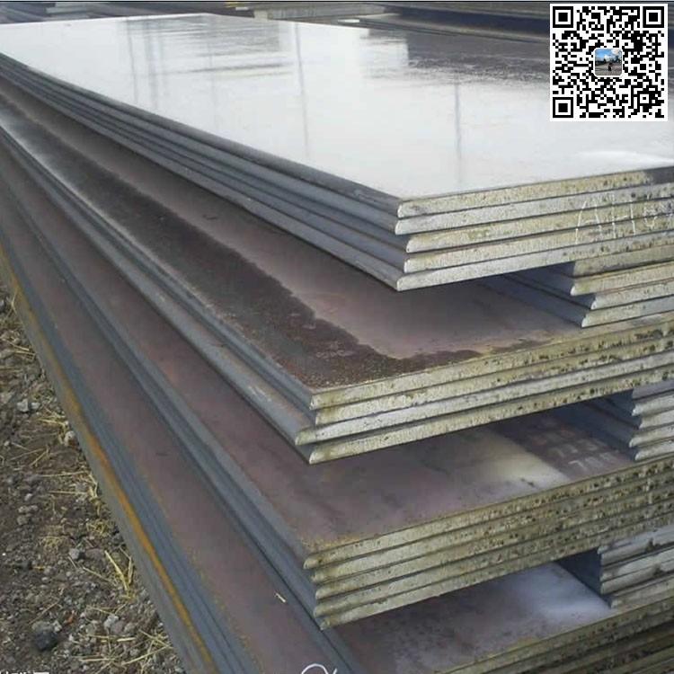30锰合金板定制 20号合金板定制 40mn合金板定做 卓纳钢铁