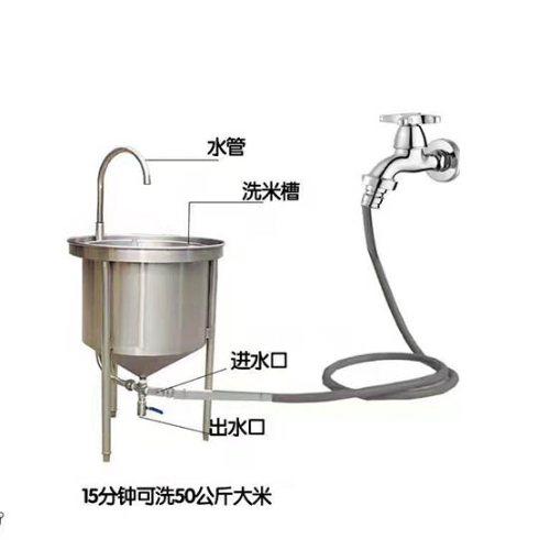 洁速尔 饭店用洗米机直销 洗米机直销 酒店专用洗米机供应