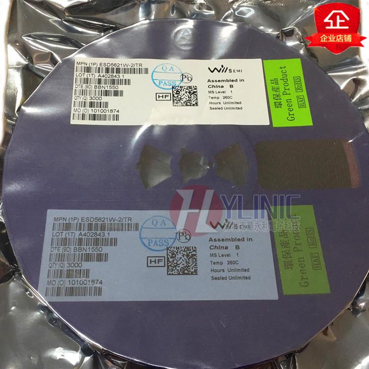 ESD5621W-2/TR SOD-323  静电保护二极管