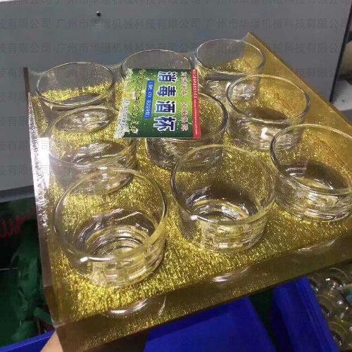 华璟 台下式消毒酒杯 消毒酒杯图片 啤酒杯消毒酒杯