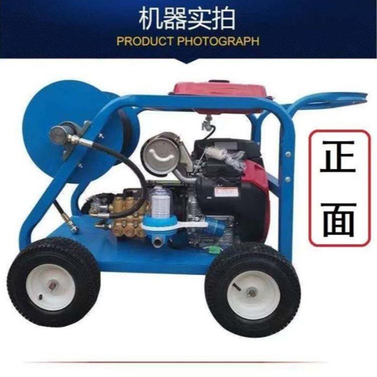 工业高压清洗机图集 环卫高压清洗机生产 浩富机械