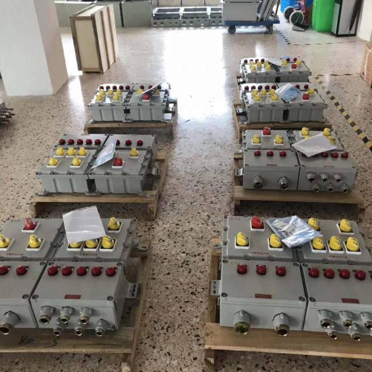 KBO控制保护开关防爆控制箱厂家