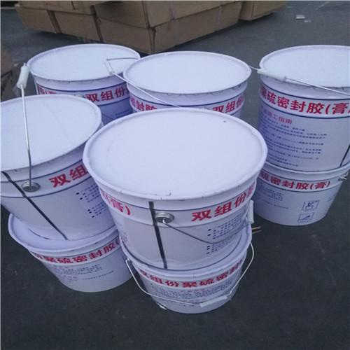 优质聚硫密封胶批发 久鑫 建筑聚硫密封胶厂
