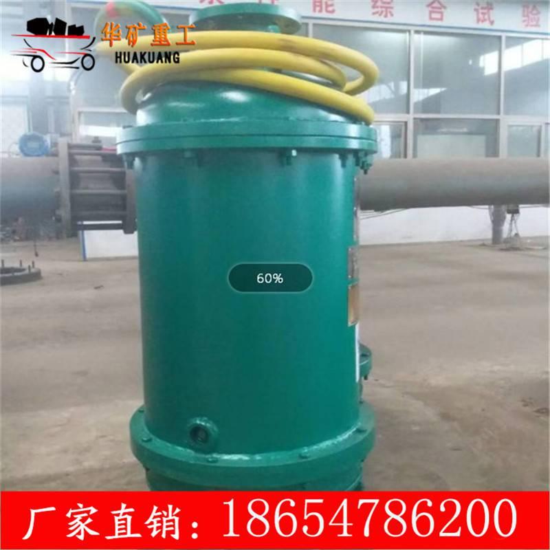 矿用隔爆潜水泵潜水排沙质优价廉BQS矿用隔爆潜水泵