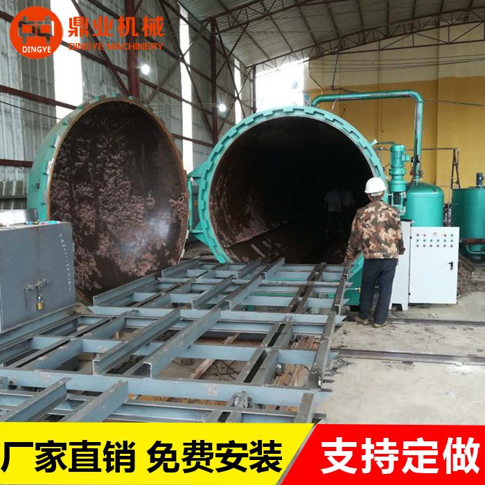 PLC控制竹木干燥设备 鼎业机械 竹木干燥设备型号