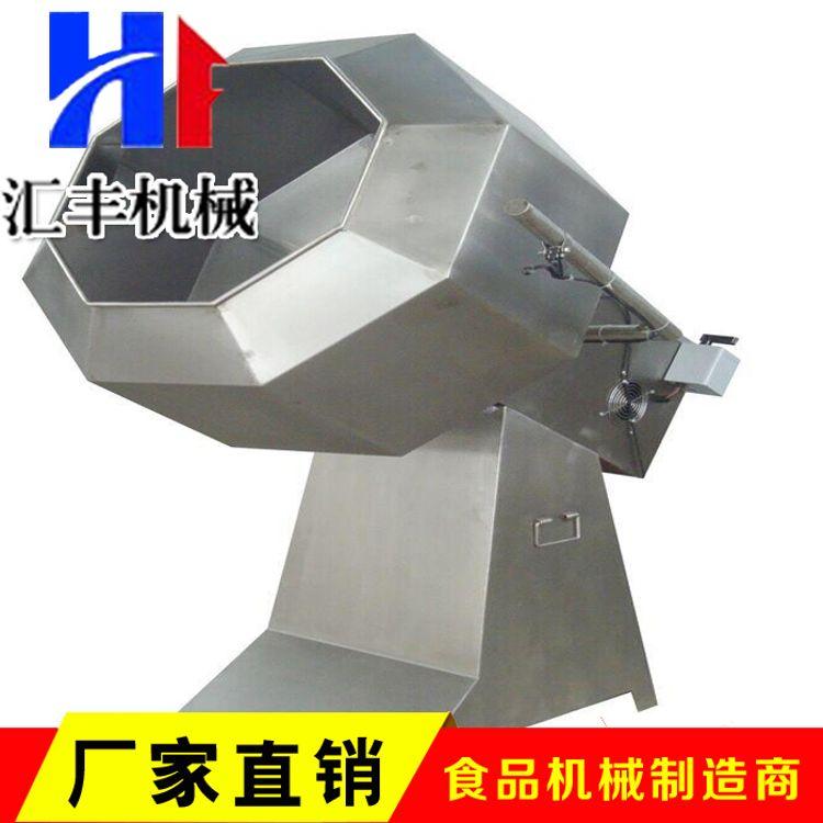 大型拌料机 真空拌料机报价 拌料机单价 诸城汇丰视频机械
