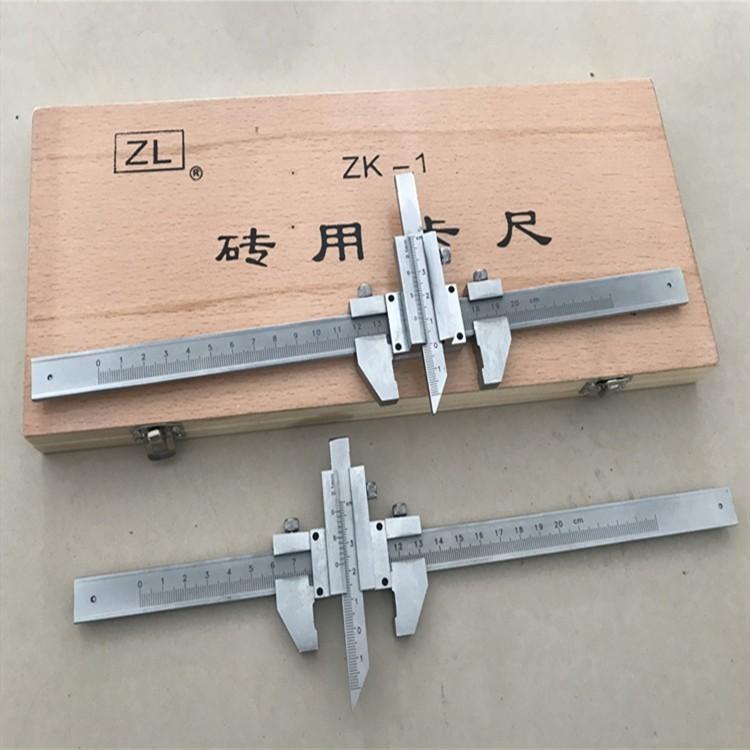 ZK-1型砖用卡尺 0-250mm砖用卡尺 砌墙砖卡尺