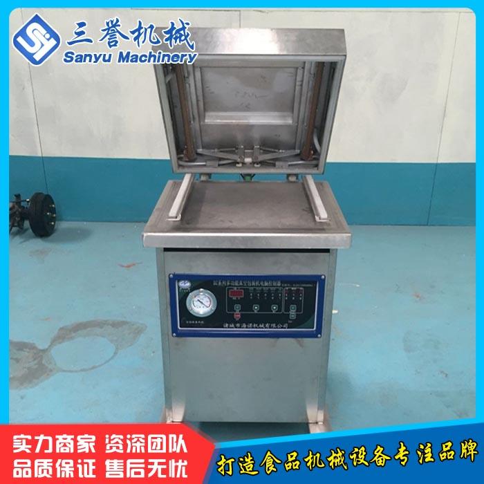 三誉 肉制品抽真空设备供应商 豆干抽真空设备