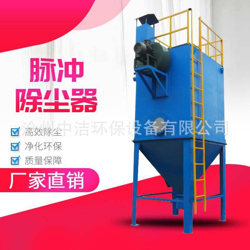 水泥厂布袋除尘器工业除尘器布袋矿山布袋除尘器