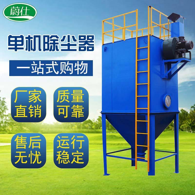 打磨除尘器抛光除尘器家具厂除尘器