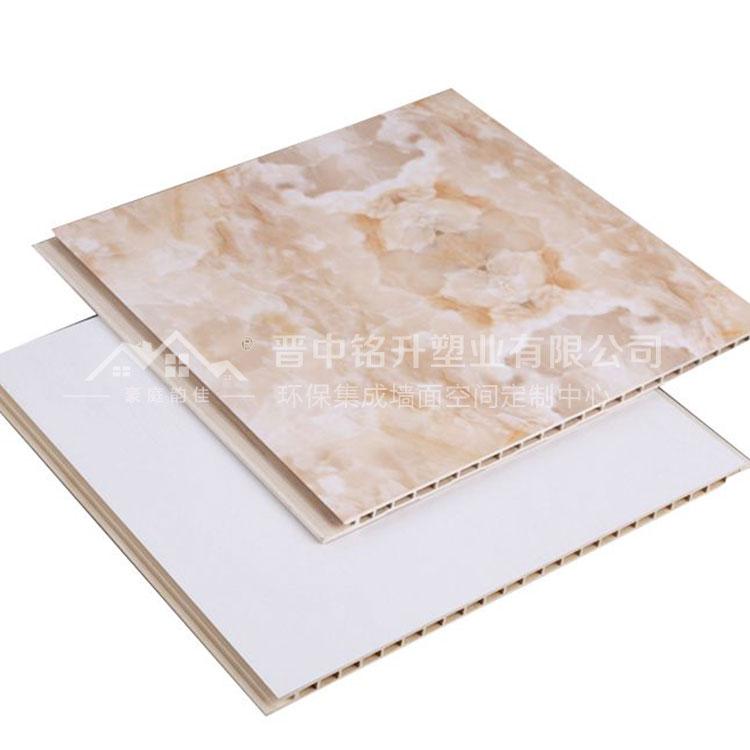 竹木纤维集成墙面 时尚美观护墙板 客厅快装墙板
