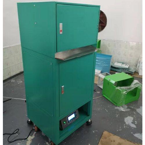 自动震落水口机设备 塑料件震落水口机设备 林杰