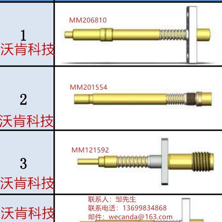 射频探针厂家 优势订做村田,广濑高频探针,频率可满足6G测试