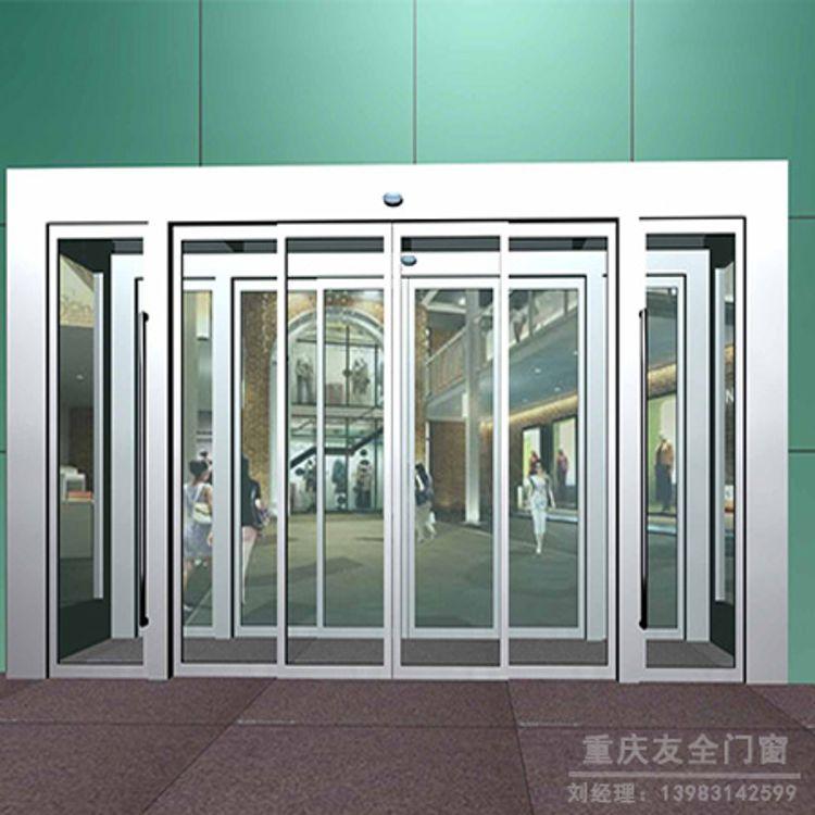 重庆电动感应门 玻璃感应门