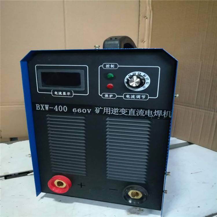 矿用逆变直流电焊机KGH-315交流电焊机KGH矿用便携直流焊机质量可靠