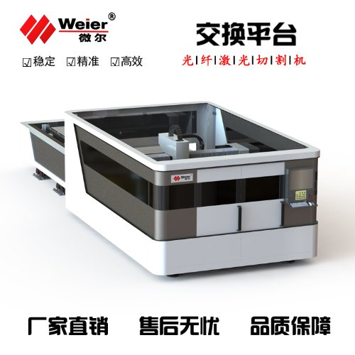 铁板光纤激光切割机*光纤激光切割机哪家好#光纤激光切割机定制