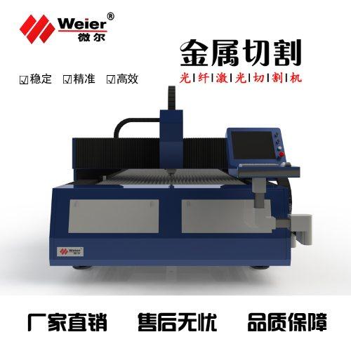 铁板光纤激光切割机# 方管光纤激光切割机&圆管光纤激光切割机
