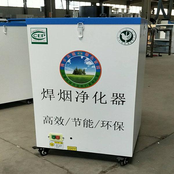 集中式焊烟机厂家 焊烟机定制 焊烟机价格 佳工环保