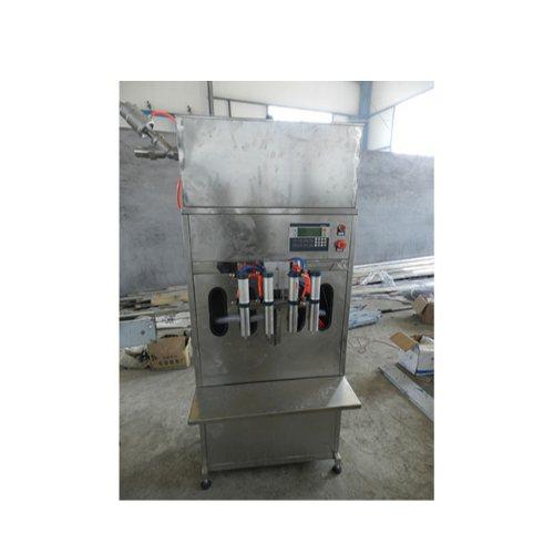 自动84消毒液灌装设备 小型84消毒液灌装机 恒鲁机械